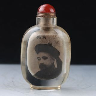 Chinese Glazed Hand Printed Great Man & Motto Snuff Bottles Rm0113 photo