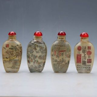Chinese Color Porcelain Hand - Painted Crane&flowers W Qianlong Mark Z443 photo