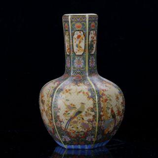 Oriental Vintage Enamel Painted Porcelain Painted Peacock Motif Vase photo