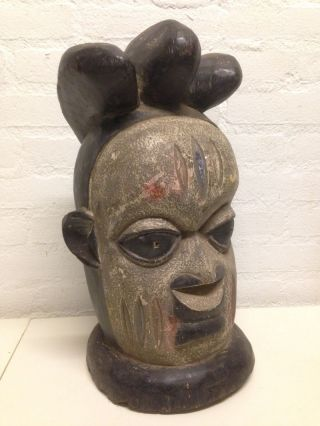 Nigeria: Large Tribal Old And Rare Yoruba Head Mask. photo