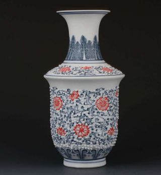Chinese Blue And White Porcelain Painted Safflower Vase W Qianlong Mark photo