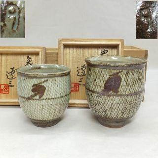 B605: Japanese Mashiko Inlaid Pottery Two Tea Cups By Great Tatsuzo Shimaoka photo