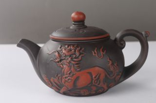 Exquisite Chinese Hand Carving Auspicious Yixing Red Stoneware Teapot H983 photo