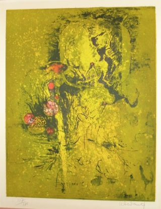 Hoi Lebadang Limited Edition.  Lithograph,