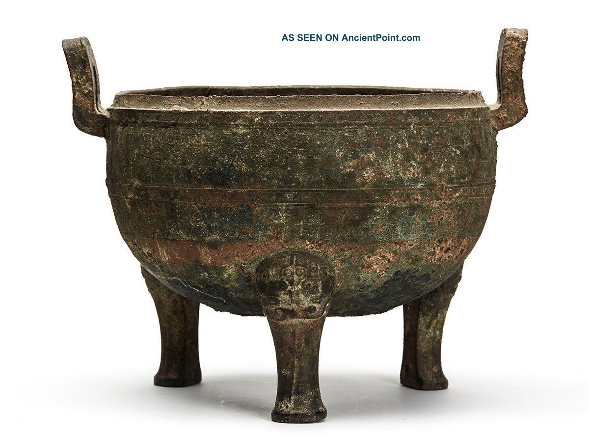 Ancient Chinese Bronze Ceremonial Ding Late Shang Dynasty Chinese photo