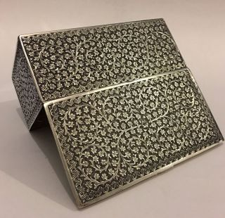 Quality Antique Islamic Persian Indian Kashmir Silver Box/casket 437g photo