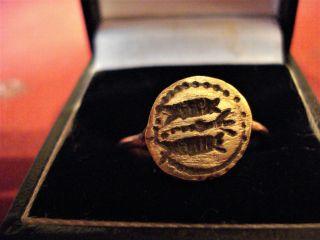 Ancient Roman Intaglio Ring - - Detector Find photo
