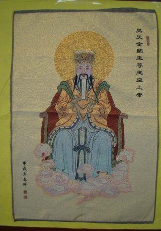 Tibetan Nepal Silk Embroidered Tara Tibet Jade Emperor Thangka Ap 16 photo