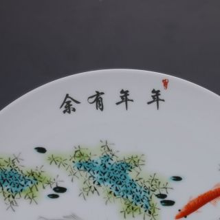 Chinese Famille Rose Porcelain Hand - Painted Fish Plate W Qianlong Mark B742 photo