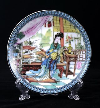 Chinese Porcelain Handmade Woman Plate W Qing Qianlong Mark Qw0143 photo