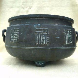 Large Antique Chinese Bronze Tripod Incense Burner / Censer / Planter/ Cache Pot photo