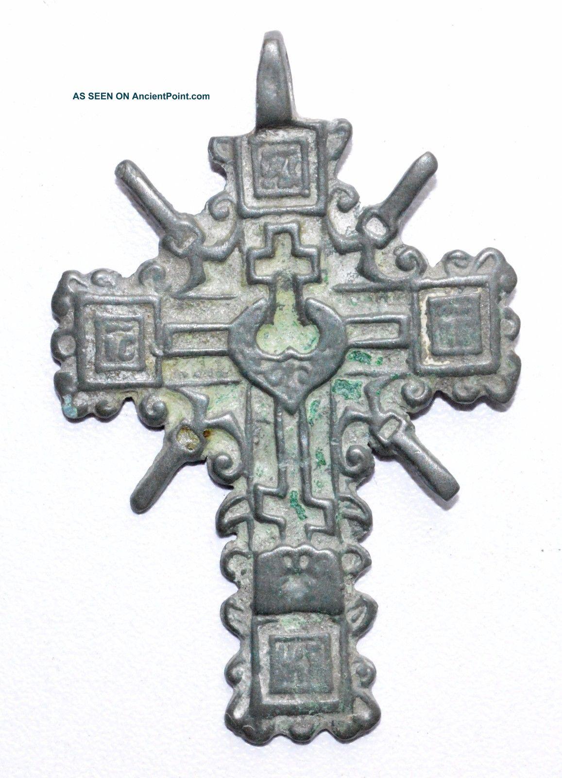 Late Medieval Bronze Enameled Radiate Cross Pendant - Wearable Artifact - St13 Roman photo
