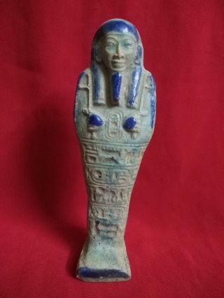Ancient Egyptian Ushabti (2600 - 2100 Bc) photo