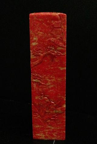 Chinese Carved Chicken Blood Stone Seal W Pine Tree,  Figure,  Bridge photo