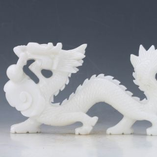 100 Natural White Jade Hand Carved Dragon Statue photo