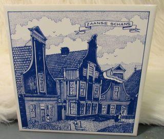 Royal Mosa Holland Art Tile - Zaanse Schans photo