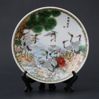 Chinese Famille Rose Porcelain Hand - Painted Pine Crane Plate photo