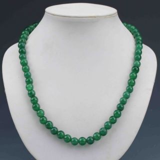 Chinese Collectible Handwork Jade Toyed Prayer Bead Necklace photo