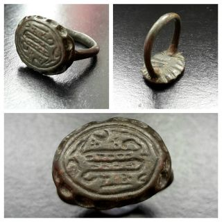 Ancient Bronze Intaglio Islamic Letter Blessing Ring 12th To 14th Century A.  D. photo