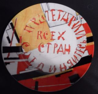 Sowjet Russian/soviet Propaganda Porcelain Plate Avantgarde Art Communist Old photo