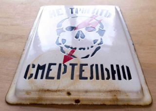 Cccp Skull Danger For Life Transformer Sign Russian Soviet Metal Enamel Plaque photo
