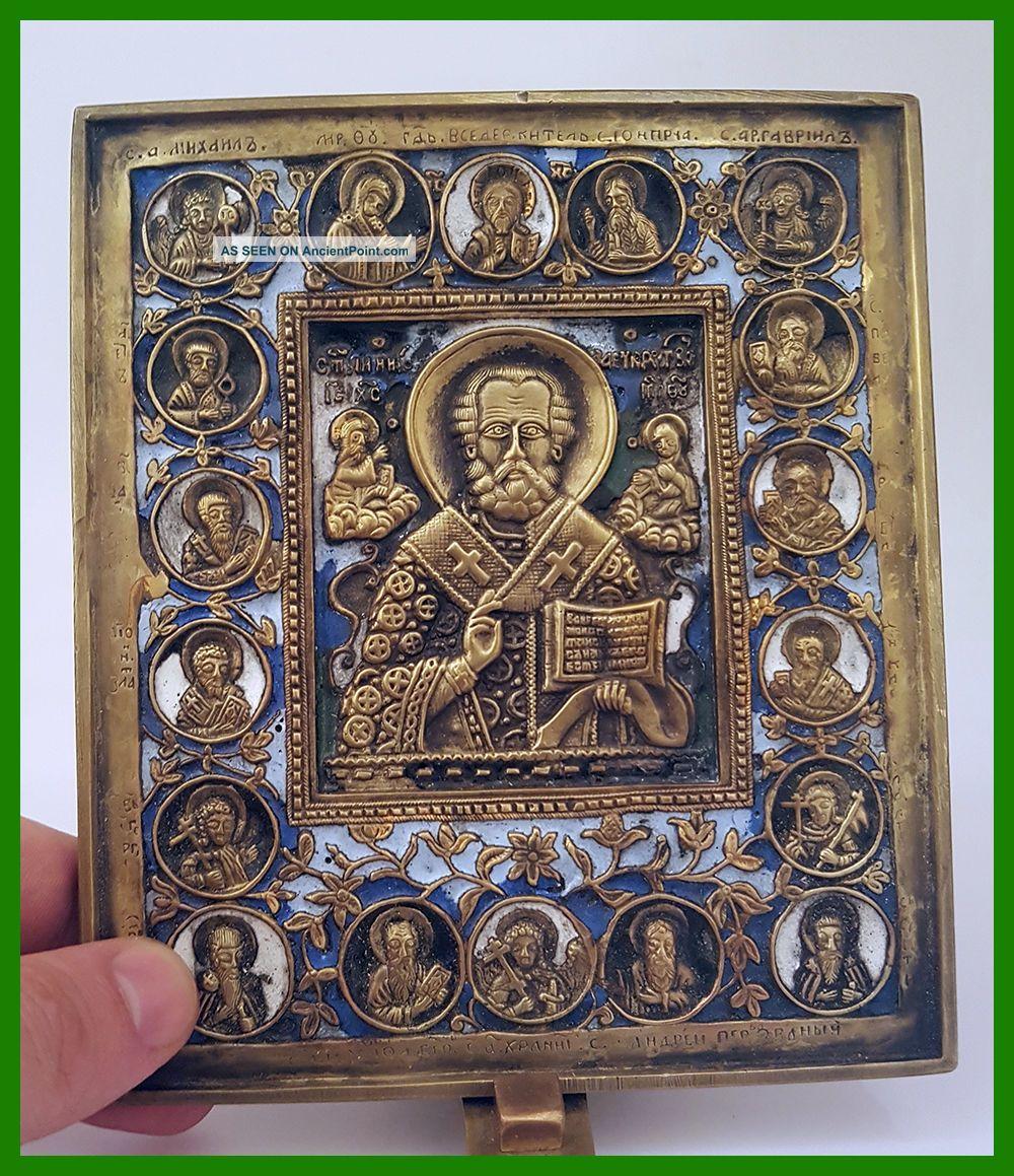 Russian Orthodox Bronze Icon Saint Nicholas Chudotvorets With Medalions.  Enameled Roman photo