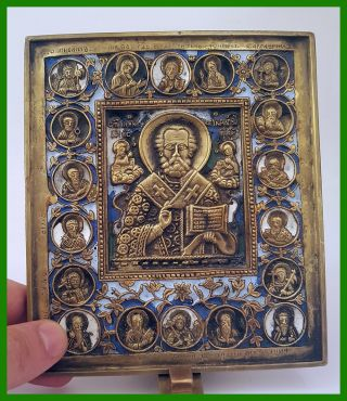 Russian Orthodox Bronze Icon Saint Nicholas Chudotvorets With Medalions.  Enameled photo