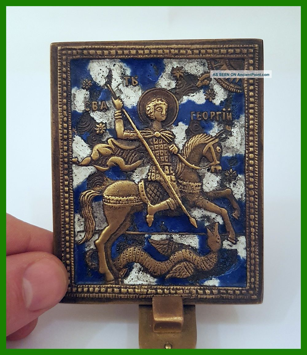 Russian Orthodox Bronze Icon Great Martyr St.  George And The Dragon.  Enameled. Roman photo