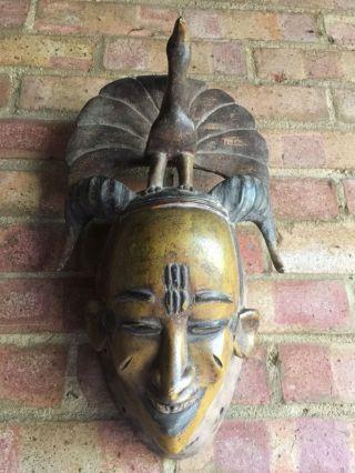 African Guru Mask photo
