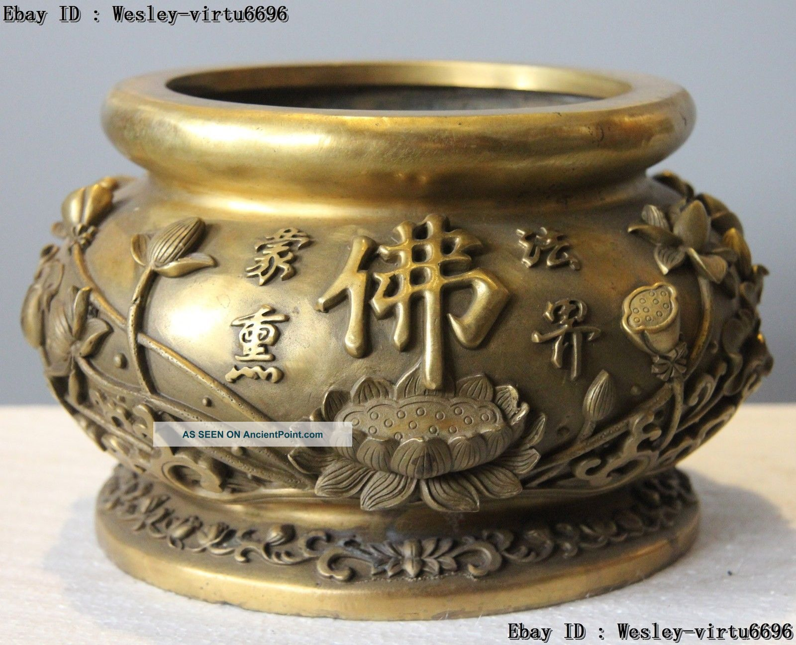 China Fane Pure Brass Copper Lotus Flower Buddha Word Bowl Incense Burner Censer Reproductions photo