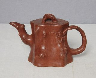 Chinese Ceramic Teapot With Studio Mark M1896 photo