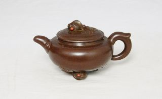 Chinese Ceramic Teapot With Studio Mark M1811 photo
