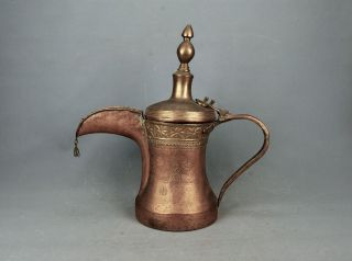 Antique Middle Eastern Islamic Arabic Bedouin Copper Brass Dallah Coffee Pot 19