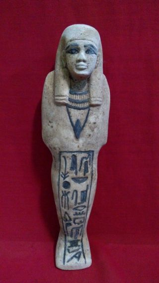 Ancient Egyptian Ushabti (2600 - 2100 Bc) photo