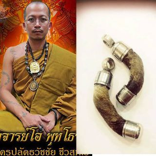 Trakud Phra Phet Chalu Kun,  Arjarn O Thai Amulet Lucky Trade Metta Protection photo