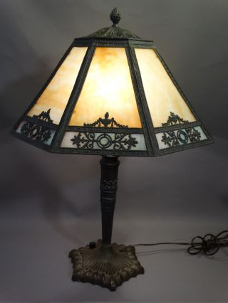 Antique Art Nouveau Era Slag Glass Metal Urn Filigree Bronzed Parlor Lamp Shade photo