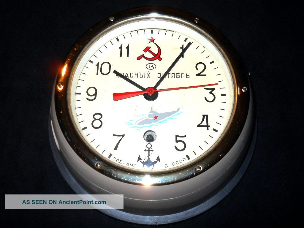 Russian Submarine Maritime Wall Clock W/key Red October 8 Day Clocks photo