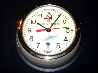 Russian Submarine Maritime Wall Clock W/key Red October 8 Day photo