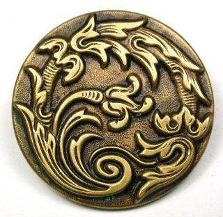 Lg Sz Antique Brass Button Art Nouveau Flower Design - Paris Back - 1 & 5/16