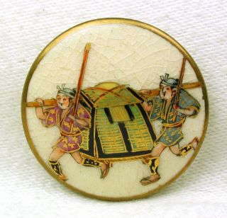 Vintage Satsuma Buttons 2 Servants Carrying A Litter W/ Gold Accents 1 & 3/16
