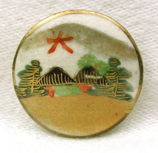 Vintage Satsuma Buttons Thatched Cottages & Mountain W/ Gold Accents 15/16