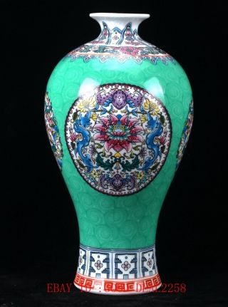 Chinese Porcelain Painted Flower Vase W Qing Dynasty Qianlong Mark photo