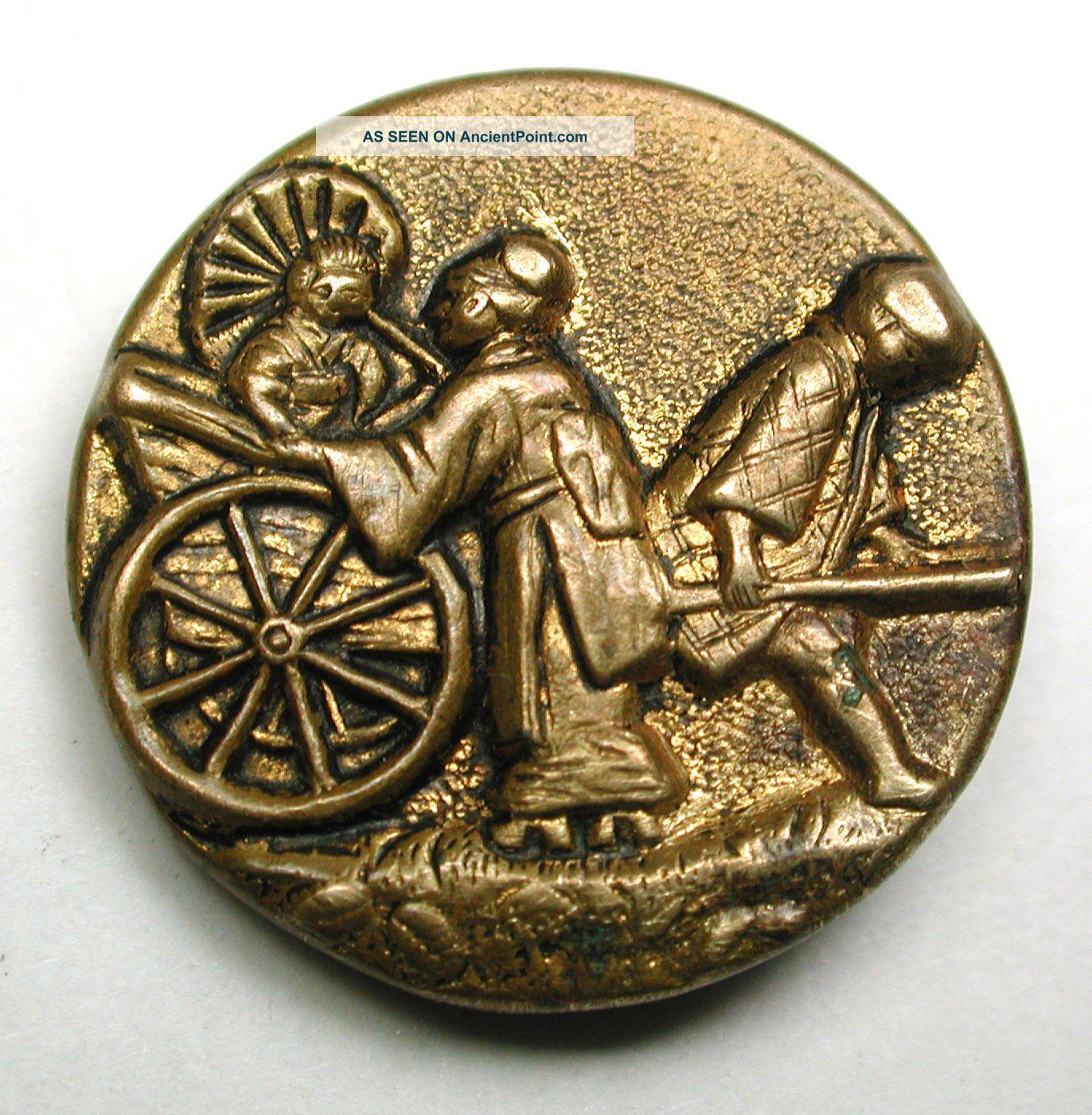 Antique Stamped Brass Button Asian Rickshaw Pictorial Design - 13/16