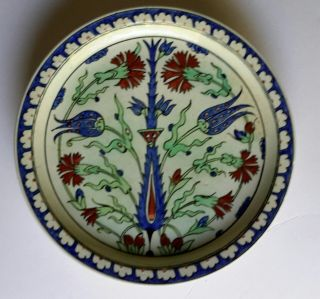 Antique Iznik Style Pottery Plate - Kutahya - Iznik Revival Samson photo