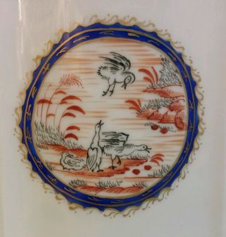 19th Century French Porcelain Tea Caddy Chinese Export Design Sampson photo