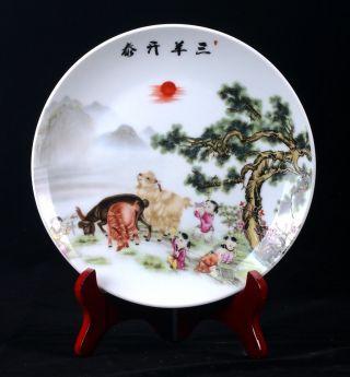 Chinese Porcelain Handmade Lin Daiyu Platew Qian Long Mark photo