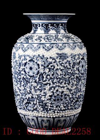 Chinese Porcelain Handmade Vase W Qing Dynasty Qianlong Mark photo