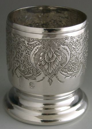 Antique Persian Silver Tot Cup Tooth Pick Cocktail Stick Holder Eastern Arabic photo