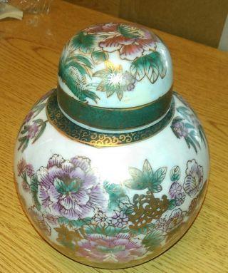 Antique Chinese Pearl Glazed Tongzhi Marked Vase Or Urn photo