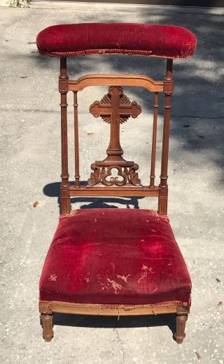 Antique French Walnut Prayer Chair Kneeling Chair With Velvet And Carved Cross photo